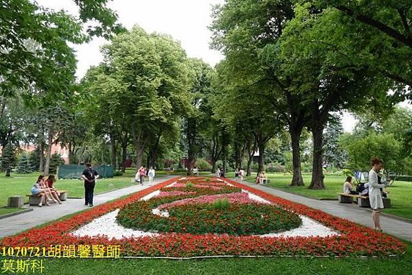 1070721莫斯科DSC00218 (640x427).jpg