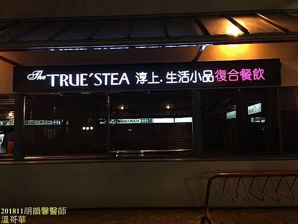 201811溫哥華IMG_7819 (640x480).jpg