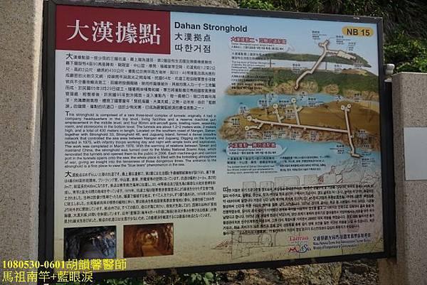 DSC07083 (640x427).jpg