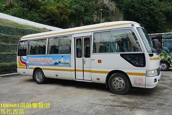 DSC08043 (640x427) (640x427).jpg
