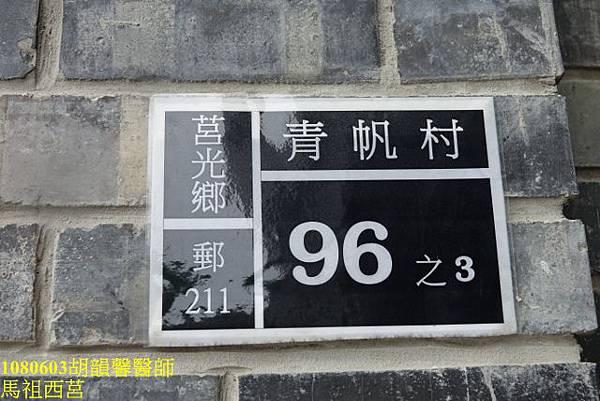 DSC08084 (640x427) (640x427).jpg