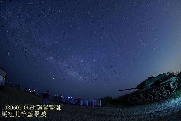 10806馬祖_DSC9114 (640x427).jpg