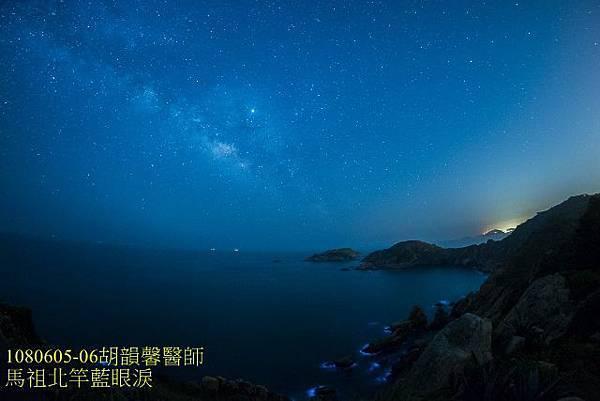 10806馬祖_DSC9140-1 (640x427).jpg