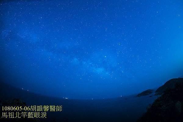 10806馬祖_DSC9131-1 (640x427).jpg