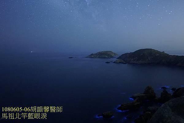 10806馬祖_DSC9157 (640x427).jpg