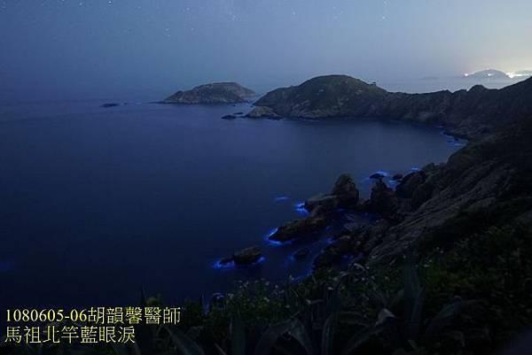 10806馬祖_DSC9178 (640x427).jpg