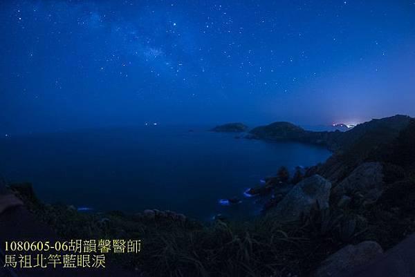 10806馬祖_DSC9143-1 (640x427).jpg