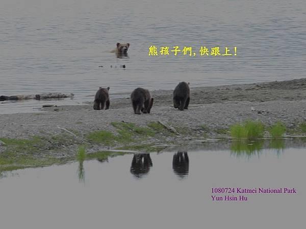 108 BearDSCN3001-1 (640x480).jpg
