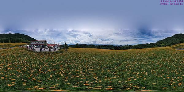1090824小瑞士農場DJI_0454.JPG