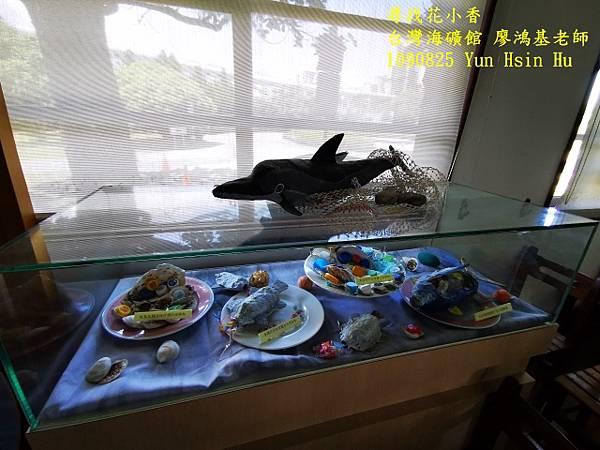 1090825多羅滿賞鯨IMG_20200825_122055 (640x480).jpg