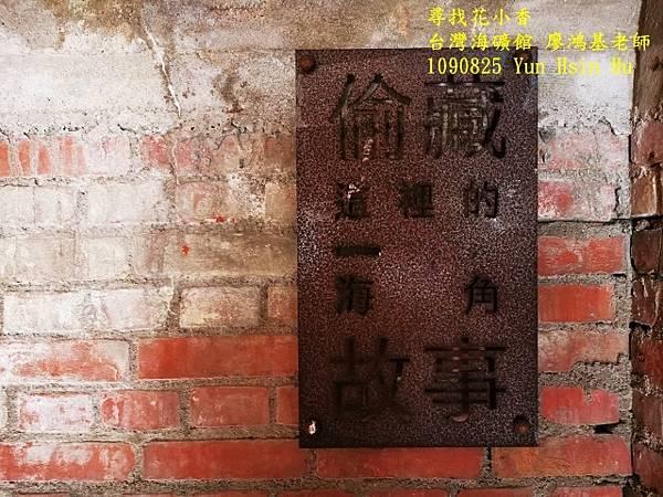 1090825多羅滿賞鯨IMG_20200825_122838 (640x480).jpg
