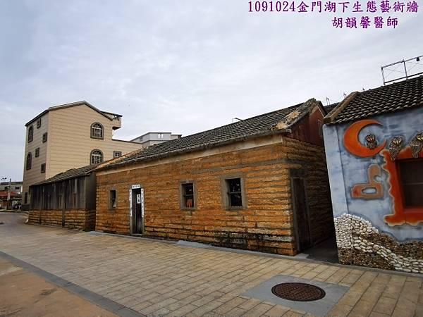 1091024金門IMG_20201024_165659 (640x480).jpg