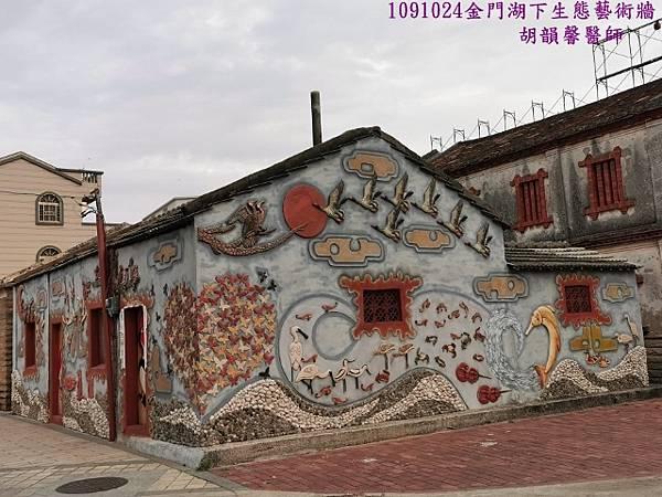 1091024金門IMG_20201024_165804 (640x480).jpg