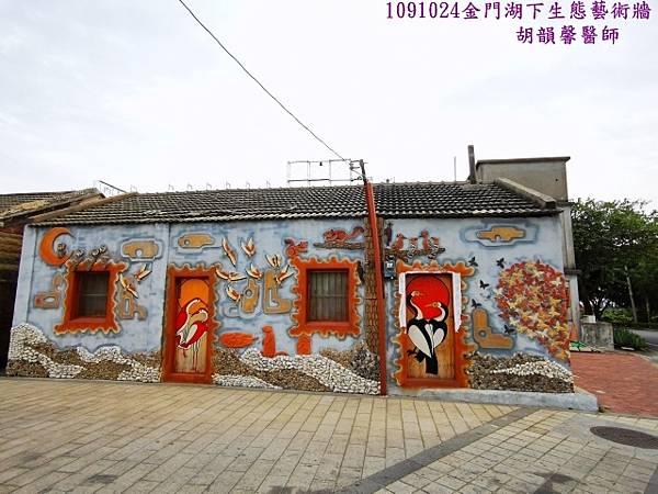 1091024金門IMG_20201024_165709 (640x480).jpg