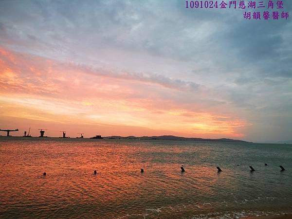 1091024金門IMG_20201024_173324-1 (640x480).jpg