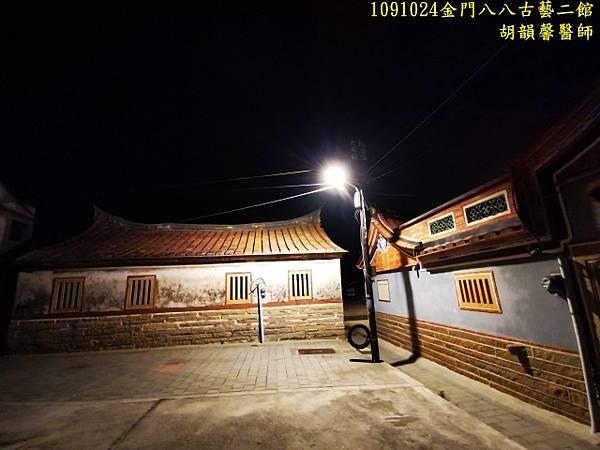 1091024金門IMG_20201024_193226 (640x480).jpg