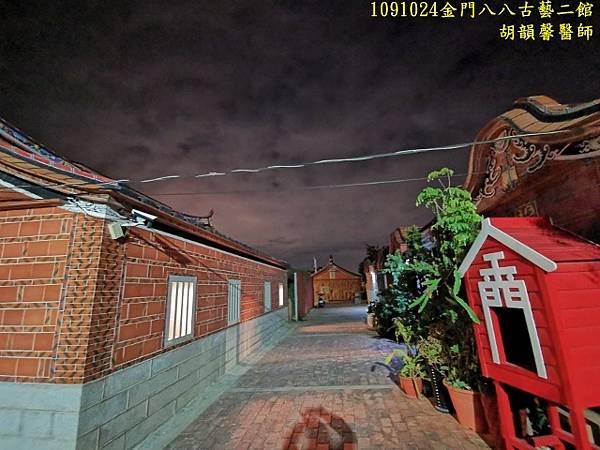 1091024金門IMG_20201024_194739 (640x480).jpg