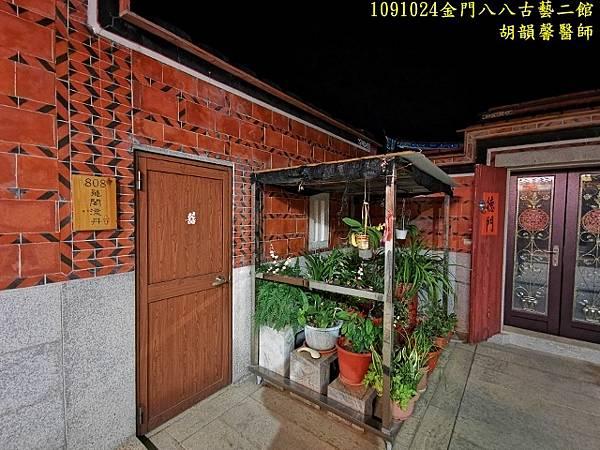 1091024金門IMG_20201024_195055 (640x480).jpg