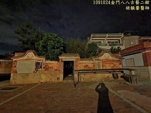 1091024金門IMG_20201024_202934 (640x480).jpg