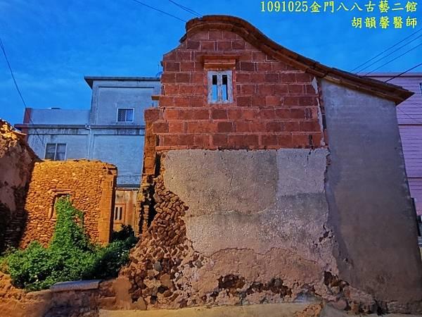 1091025金門IMG_20201025_054820 (640x480).jpg