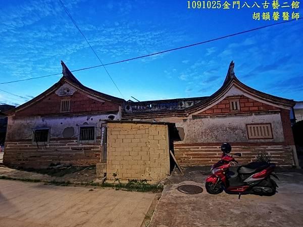 1091025金門IMG_20201025_054747 (640x480).jpg