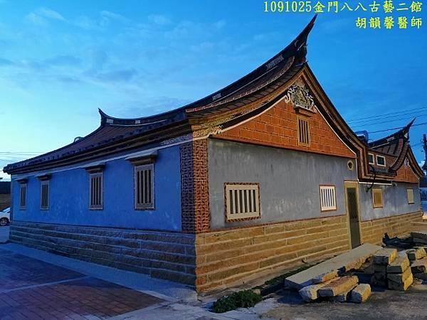 1091025金門IMG_20201025_055000 (640x480).jpg