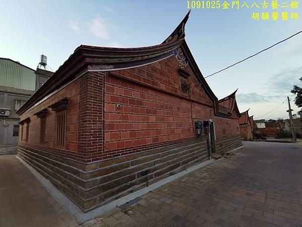 1091025金門IMG_20201025_061114 (640x480).jpg