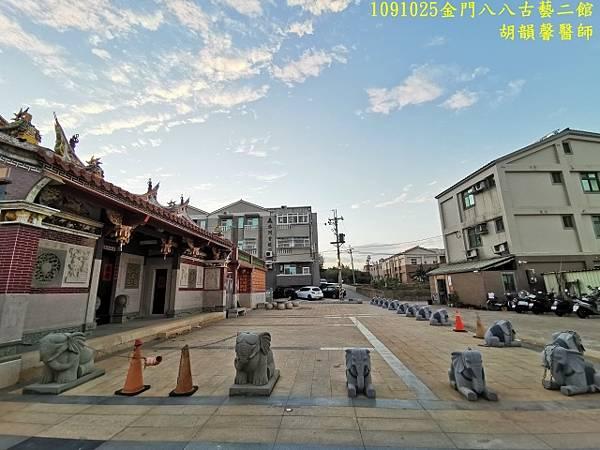 1091025金門IMG_20201025_061237 (640x480).jpg