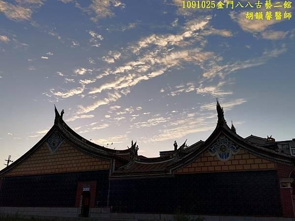 1091025金門IMG_20201025_061635 (640x480).jpg