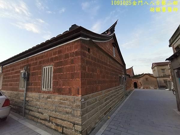 1091025金門IMG_20201025_061833 (640x480).jpg