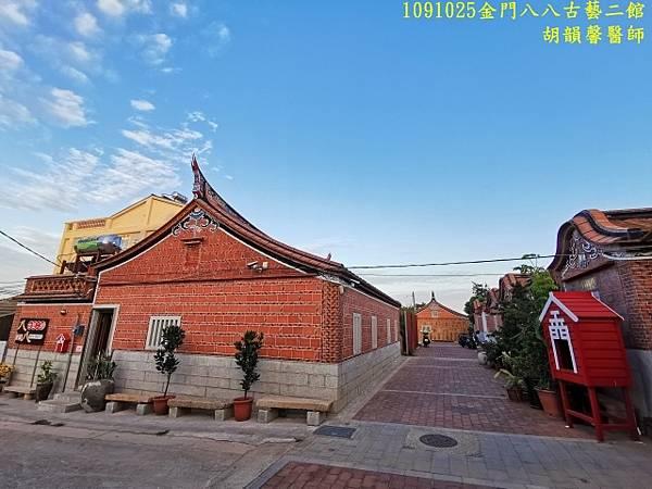 1091025金門IMG_20201025_062620 (640x480).jpg