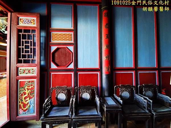 1091025金門IMG_20201025_141137 (640x480).jpg