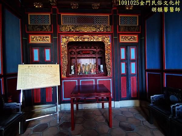 1091025金門IMG_20201025_141133 (640x480).jpg