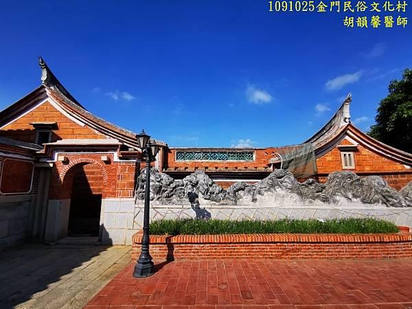 1091025金門IMG_20201025_141758 (640x480).jpg
