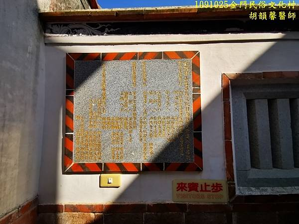 1091025金門IMG_20201025_141746 (640x480).jpg