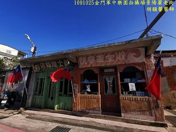 1091025金門IMG_20201025_152443_BURST002 (640x480).jpg
