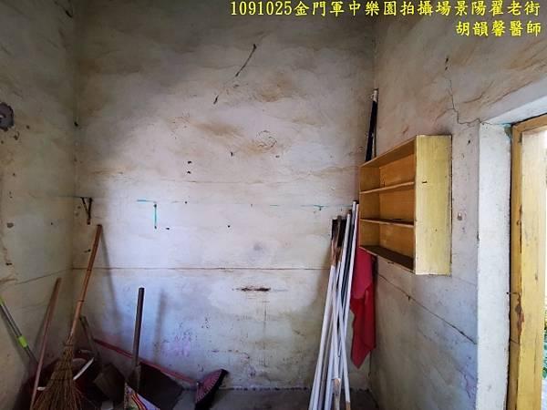 1091025金門IMG_20201025_152232 (640x480).jpg