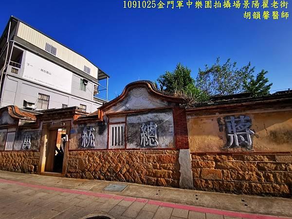 1091025金門IMG_20201025_152604 (640x480).jpg
