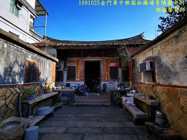 1091025金門IMG_20201025_152658 (640x480).jpg