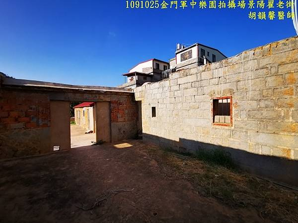 1091025金門IMG_20201025_152949 (640x480).jpg