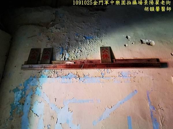 1091025金門IMG_20201025_153327 (640x480).jpg