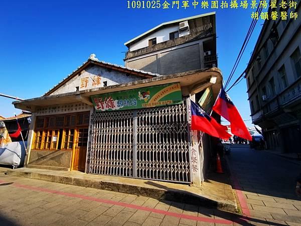 1091025金門IMG_20201025_160314 (640x480).jpg