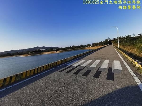 1091025金門IMG_20201025_163435 (640x480).jpg
