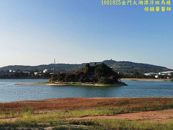 1091025金門IMG_20201025_162756 (640x480).jpg