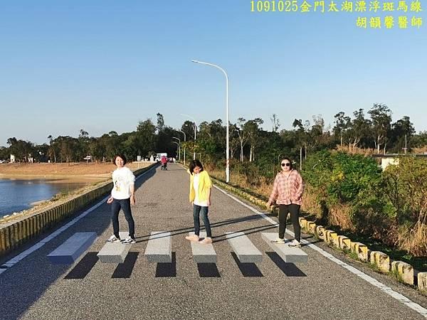 1091025金門IMG_20201025_163956 (640x480).jpg