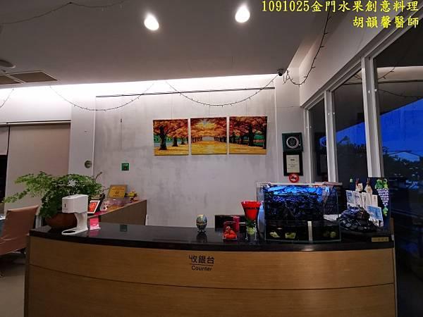 1091025金門IMG_20201025_174559 (640x480).jpg