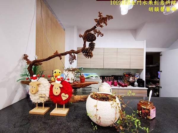 1091025金門IMG_20201025_174712 (640x480).jpg