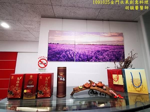 1091025金門IMG_20201025_174729 (640x480).jpg
