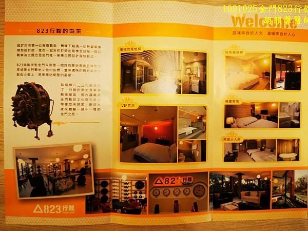 1091025金門IMG_20201025_201150 (640x480).jpg