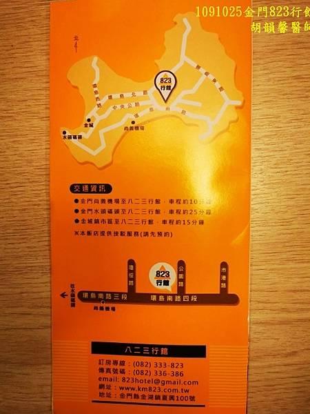 1091025金門IMG_20201025_201135 (480x640).jpg